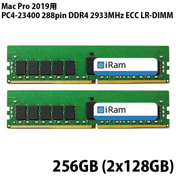 【マラソンクーポン有】[大型商品] iRam Mac Pro 2019用 256GB (2x128GB) PC4-23400 288pin DDR4 2933MHz ECC LR-DIMM # IR128GMP2933D4LR/2 アイラム (メモリ)