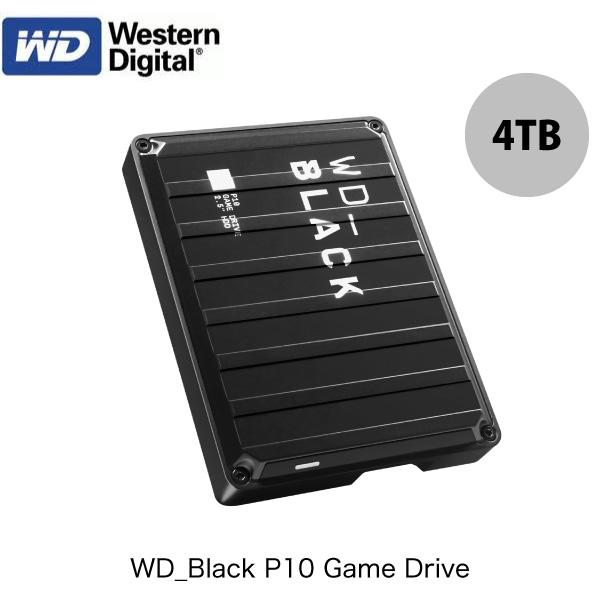 バースデー 記念日 ギフト 贈物 お勧め 通販 ゲーミング用に設計 高速かつ耐久性の高いポータブルハードディスク 創業28年のApple専門店 Western Digital 4TB WD_Black P10 ハードディスク Drive # ポータブルハードディスク ウエスタンデジタル ゲーミング用 WDBA3A0040BBK-JESN 大特価 Game