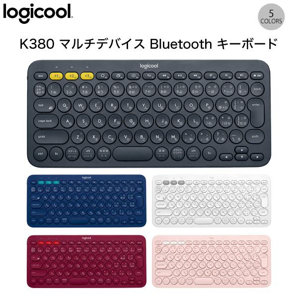 PC 新商品 タブレット スマートフォン用のミニマリストキーボード 創業28年のApple専門店 LOGICOOL K380 ロジクール マルチデバイス Bluetooth キーボード 大人気! Bluetoothキーボード