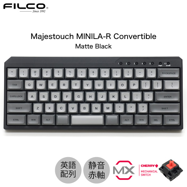 【クーポン有】 FILCO Majestouch MINILA-R Convertible CHERRY MX SILENT 静音赤軸 英語配列 63キー 有線 / Bluetooth 5.1 ワイヤレス 両対応 マットブラック # FFBTR63MPS/EMB フィルコ (キーボード)