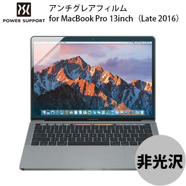 ノングレア液晶フィルム 創業28年のApple専門店 PowerSupport MacBook 数量限定アウトレット最安価格 Air 13インチ M1 2020 ~ 2016 PEF-93 2018 液晶保護フィルム 日本最大級の品揃え # アンチグレアフィルム Pro パワーサポート