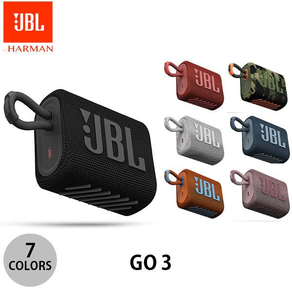コンパクトサイズで持ち運びに便利なストラップ付きスピーカー 創業28年のApple専門店 JBL 最安値に挑戦 GO 3 防水 IP67 Bluetooth 最安値挑戦 アウトドア コンパクト 5.1 ワイヤレス スピーカー ジェービーエル Bluetooth無線スピーカー