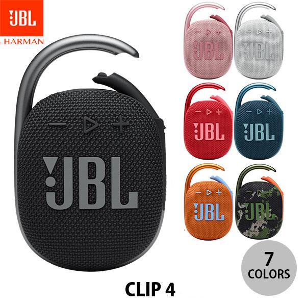 カラビナ付きで持ち運びも楽なコンパクトBluetoothスピーカー 創業28年のApple専門店 最新号掲載アイテム 信頼 JBL CLIP4 防塵防水対応 IP67 カラビナ付き Bluetooth無線スピーカー スピーカー 5.1 ジェービーエル Bluetooth ワイヤレス
