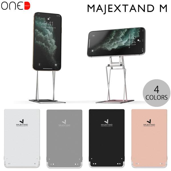 人間工学に基づくスマートフォン タブレット用スタンド 創業28年のApple専門店 低廉 ネコポス発送 ONED Majextand タブレットスタンド 限定特価 人間工学デザイン スマートフォン 超薄型 M スマホスタンド