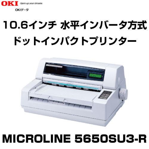【マラソンクーポン有】 OKI ドットインパクトプリンター MICROLINE 5650SU3-R # ML5650SU3-R オキ (Apple製品関連アクセサリ)