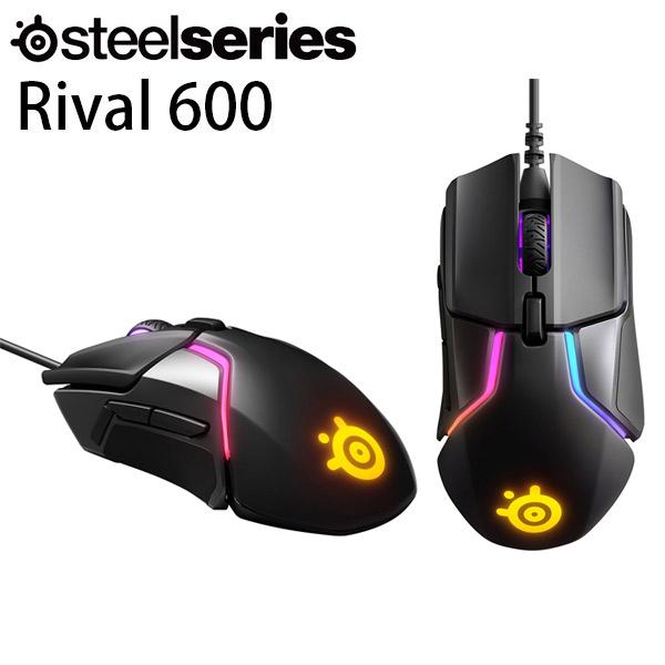 【クーポン有】 SteelSeries Rival 600 光学式 ゲーミングマウス # 62446 スティールシリーズ (マウス)