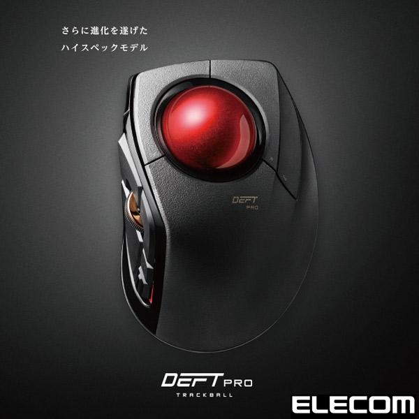 """人差し指操作タイプ トラックボールのハイスペックモデル """"DEFT PRO"""" 創業28年のApple専門店 ELECOM 安売り エレコム 販売実績No.1 DEFT # ワイヤレス M-DPT1MRBK トラックボール ブラック PRO Bluetooth"""