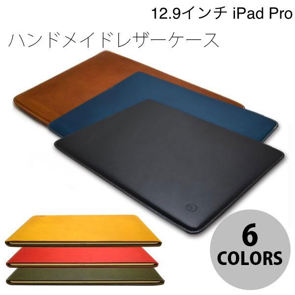 【マラソンクーポン有】 buzzhouse design 12.9インチ iPad Pro 1 / 2世代 ハンドメイドレザーケース バズハウスデザイン (タブレットカバー・ケース)