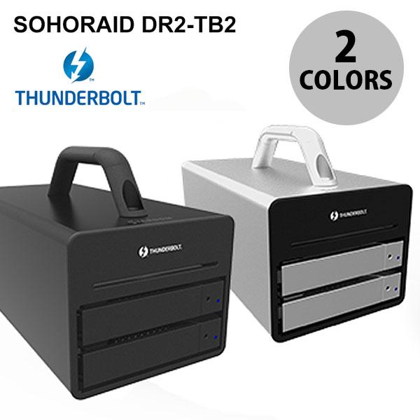 【クーポン有】 STARDOM SOHO RAID DR2 ( 2 x Thunderbolt 2 ポート) スターダム (Thunderbolt関連製品)