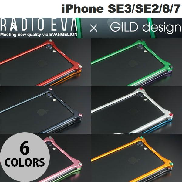 [先着クーポン有]iPhone GILD design iPhone 8 / 7 Solid Bumper (EVANGELION Limited) ギルドデザイン (iPhone7 / iPhone8 バンパーケース)