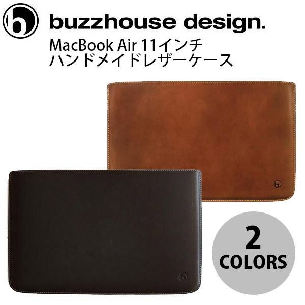 【クーポン有】 buzzhouse design MacBook Air 11 ハンドメイドレザーケース バズハウスデザイン (Macノート用 スリーブケース)