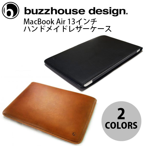【クーポン有】 buzzhouse design MacBook Air 13 ハンドメイドフェルトケース 2017年モデルまで対応 バズハウスデザイン (Macノート用 スリーブケース)