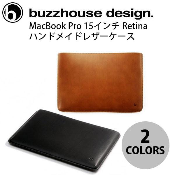 【クーポン有】 buzzhouse design MacBook Pro 15 Retina ハンドメイドレザーケース バズハウスデザイン (Macノート用 スリーブケース)