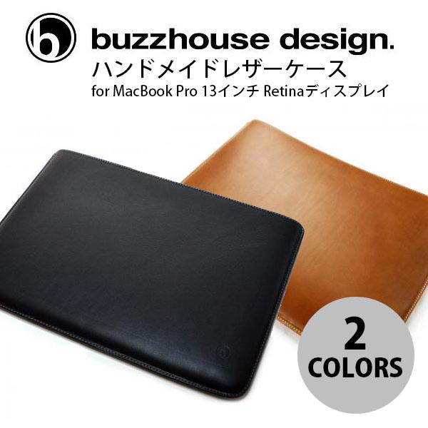 【クーポン有】 buzzhouse design MacBook Pro 13 Retina ハンドメイドレザーケース バズハウスデザイン (Macノート用 スリーブケース)