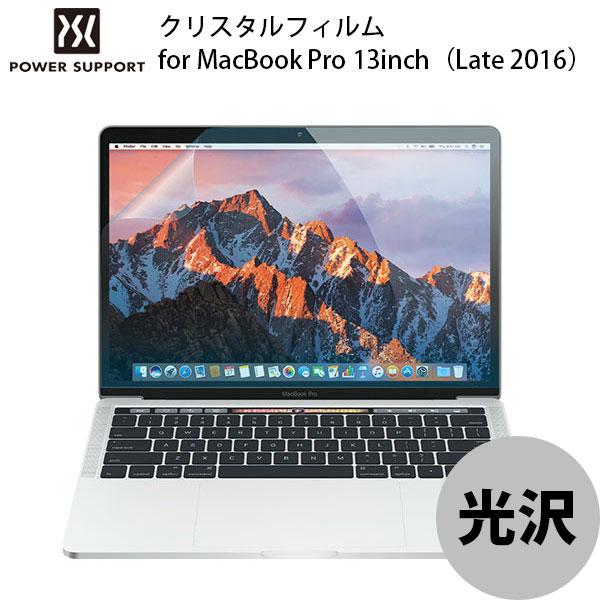 光沢液晶フィルム 創業28年のApple専門店 [宅送] PowerSupport MacBook Pro 13インチ M1 2020 定番から日本未入荷 クリスタルフィルム 2016 # 液晶保護フィルム PKF-93 ~ パワーサポート