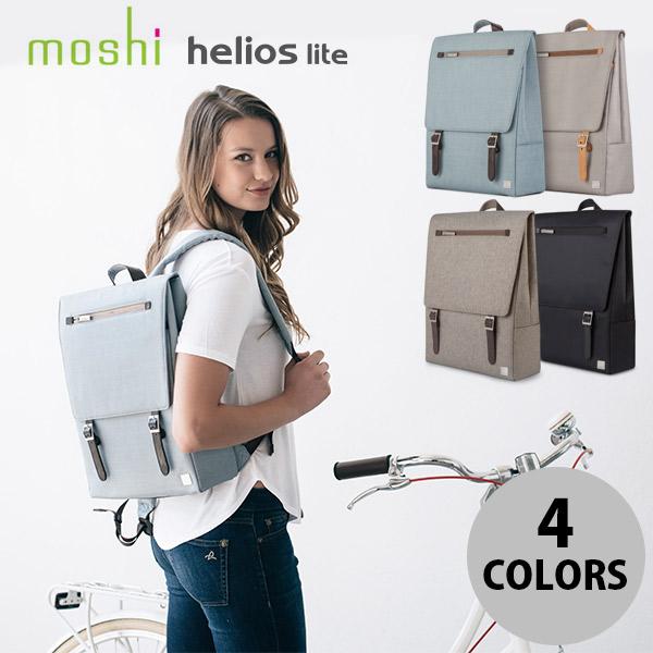 [マラソン期間全品ポイント10倍以上] moshi Helios Lite (バックパック) リュック 通勤 通学