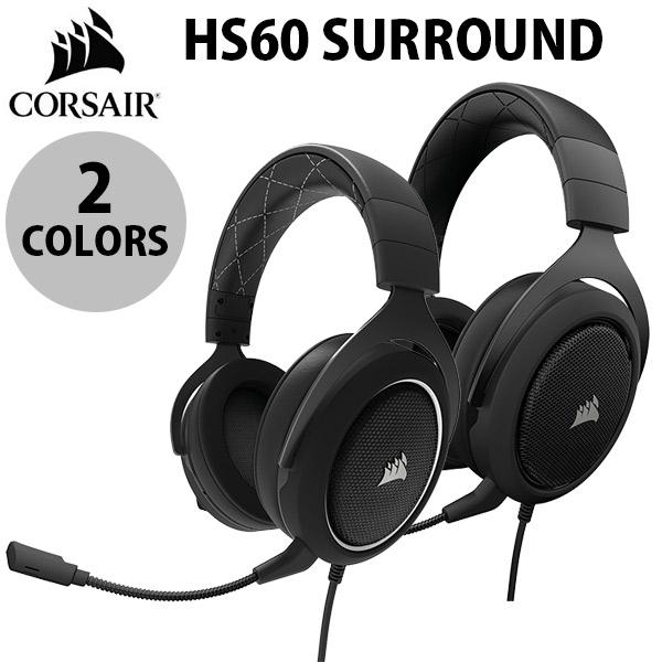 [先着クーポン有] Corsair HS60 SURROUND 7.1ch ゲーミングヘッドセット コルセア (ヘッドセット)
