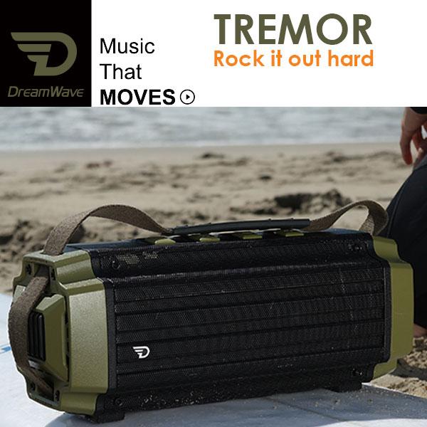 【マラソンクーポン有】 Dreamwave TREMOR 大音量 Bluetooth スピーカー グリーン # TRE-GRE ドリームウェーブ (Bluetooth無線スピーカー)