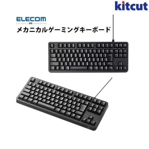 【クーポン有】 エレコム メカニカルゲーミングキーボード ブラック # TK-G01UKBK エレコム (キーボード)