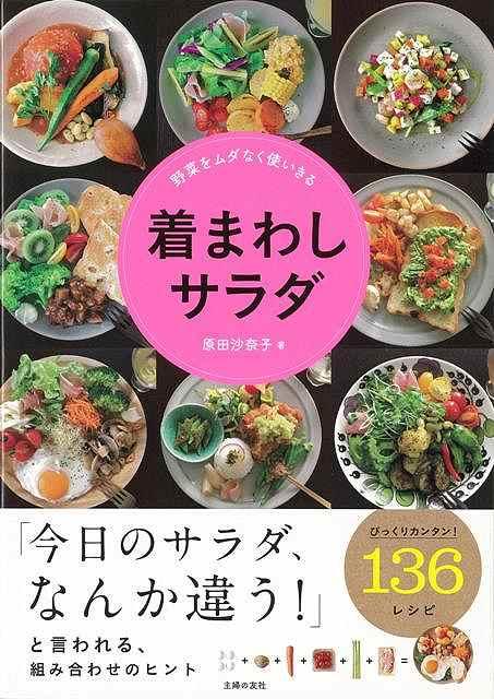 中・上級者のためのハングル長文読解講座-CD BOOK