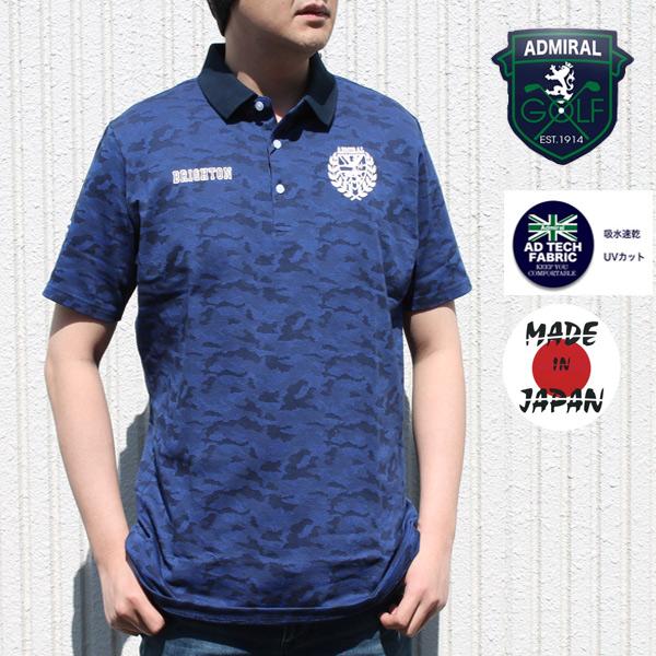 アドミラル(AdmiralGOLF) ポロシャツ メンズ 半袖 カモフラージュ 吸水速乾性 UVカット 日本製 ネイビー M/L/LL/XL