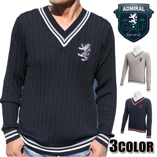 アドミラルゴルフ Admiral GOLF セーター メンズ ブラック グレー ネイビー M L LL アドミラル ケーブル Vネックニット 撥水加工 ADMA773 ニット ゴルフウェア アドミラル セーター