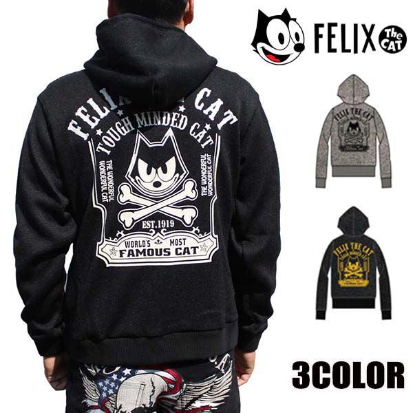 felix the cat(フィリックス) パーカー メンズ ジップアップ トップス 裏毛スウェット ブラック/グレー M/L/XL