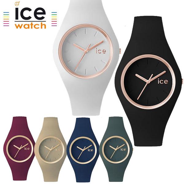 アイスウォッチ(ICE WATCH) 腕時計 ユニセックス シリコン ブラック/ホワイト/トワイライト/アーバンシック/アネモネ/カリブー