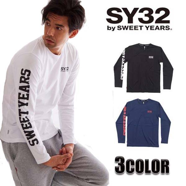 SY32 by SWEET YEARS ロングTシャツ メンズ 長袖Tシャツ アームロゴ ロンT 7123-2 エスワイサーティトゥバイスィートイヤーズ ロンt ブラック ネイビー ホワイト TSHIRT TEE SWEET YEARS 32