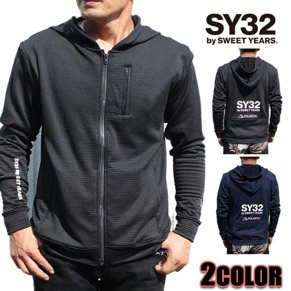 SY32 by SWEET YEARS パーカー メンズ ジップフーディー トップス 裏起毛 ブラック/ネイビー M/L/XL