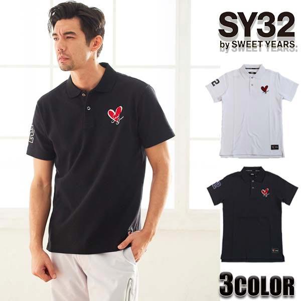 SY32 by SWEET YEARS ポロシャツ メンズ エスワイサーティトゥバイスィートイヤーズ 8064SY ハート ブラック ホワイト ネイビー ポロシャツ トップス tops