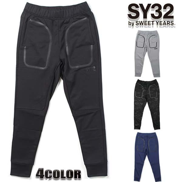 SY32 by SWEET YEARS スウェットパンツ メンズ リラックスパンツ ロゴ 8115GE ACTIVE SWEAT PANTS エスワイサーティトゥバイスィートイヤーズ スウェットパンツ イタリア サッカー