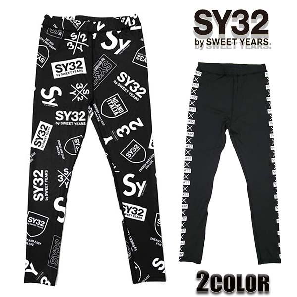 SY32 by SWEET YEARS レギンス メンズ レディース エスワイサーティトゥバイスィートイヤーズ LOGO LEGGINGS コアフィットレギンス ブラック 9050 9051 SWEET YEARS SY32 レギンス パンツ