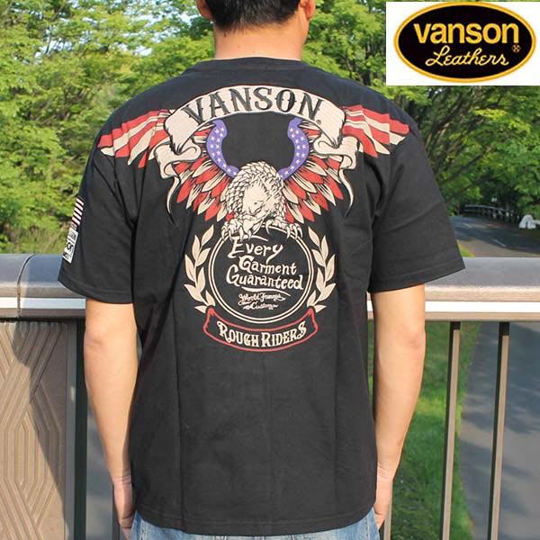 BONN II WAPPEN T-Shirt S-XXXL