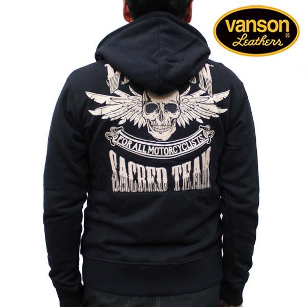 高質 バンソン(VANSON) バンソンパーカー メンズ フェザー S/M/L/XL 裏毛ジップアップパーカー フェザー スカル ワッペン 骸骨 刺繍 ワッペン ブラック S/M/L/XL, タカヤナギマチ:61f94a87 --- kanvasma.com