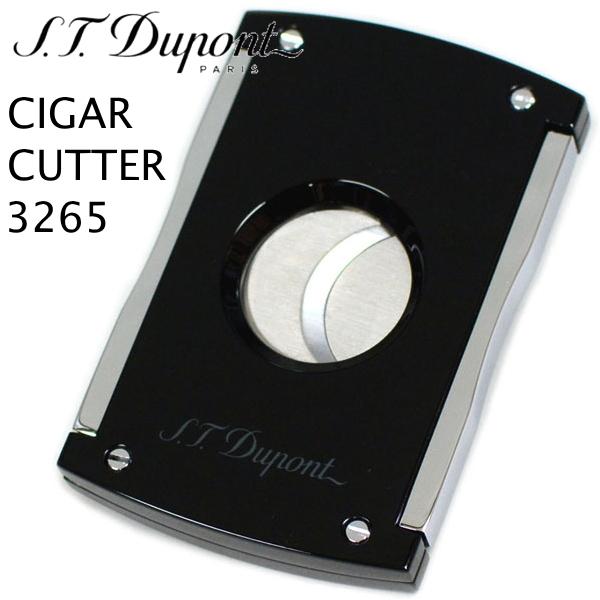 エス・テー・デュポン シガーカッター 3265 ナイトブラック(20ミリ用) 葉巻カッター