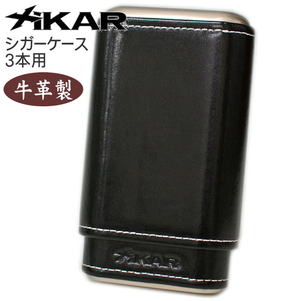 XiKAR ザイカー/ジカー シガーケース ブラック 3本用 葉巻入れ 81480 243BK Envoy Triple Cigar Case Black