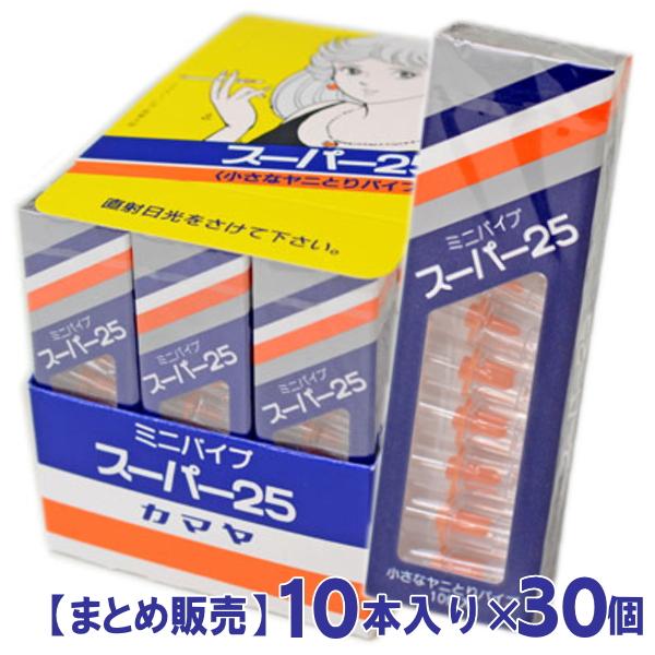 <title>日本製 喫煙具 買取 シガレットホルダー スーパー25 カマヤ ミニパイプ 10本入×30個 ヤニ取り パイプ スモーキングフィルター</title>