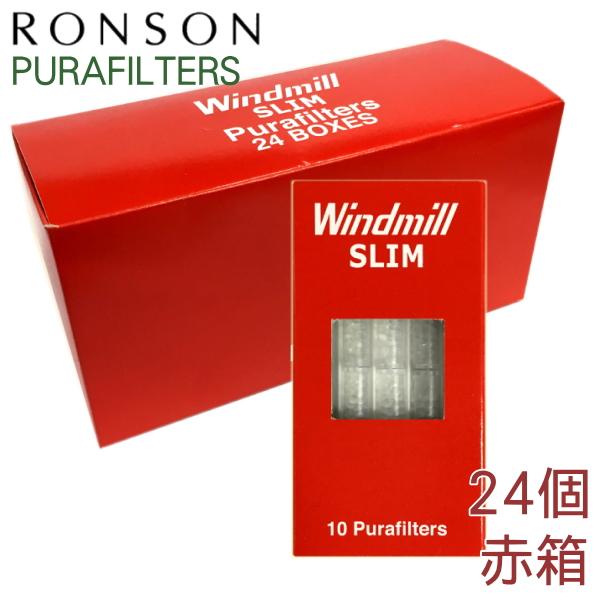 送料無料 日本製 ロンソンホルダー 祝開店大放出セール開催中 用 純正 ロンソンスペア RONSONフィルター シガレット ホルダー 24個セット ウインドミル RONSON お得なまとめ販売 シガレットホルダー用フィルター シガレットホルダー用 ロンソン RHL 高級品 交換フィルター 10本入×24個 赤箱 スリムフィルター