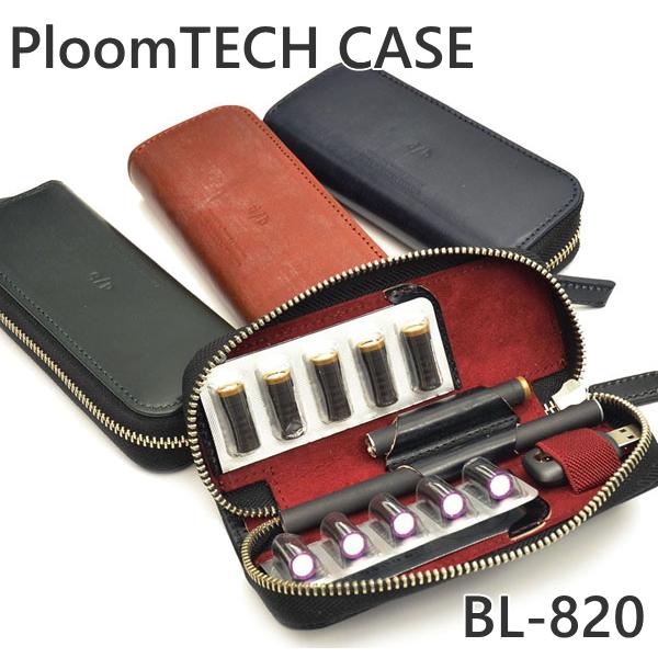 プルームテックケース BL-820 牛革 ブライドルレザー イギリス製レザー 全4色 DUCT ダクト