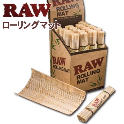 ネコポス可 NATURAL BAMBOO ROLLING MAT 喫煙具手巻き用ローラー 手巻きたばこ用 RAW ロウ 手巻きタバコ お気に入 ご予約品 ローリングマット バンブーマット