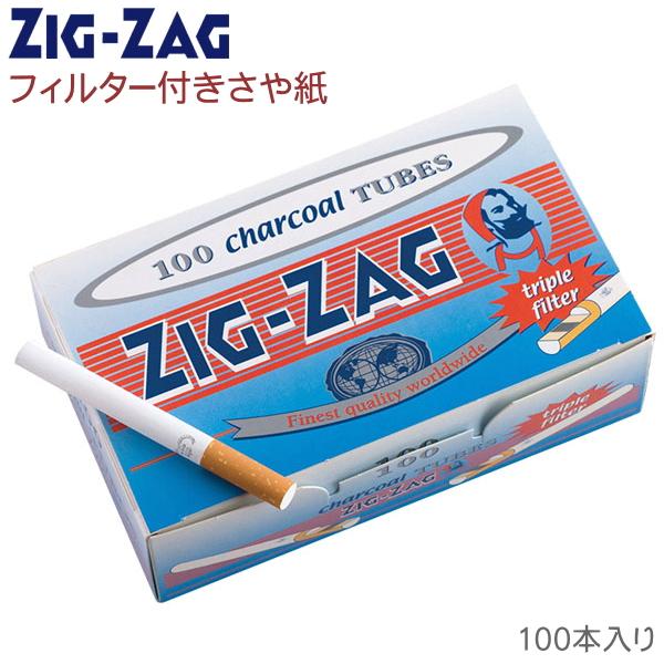 喫煙具 手づくりタバコ チュービング ZIG-ZAG 大特価 ジグザグ レギュラー フィルター付き 営業 チャコールチューブ 100本入 柘製作所 78874 さや紙