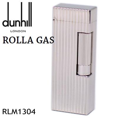 ダンヒル ローラ・ガス ライター RLM1304 ラインパラディウムプレート dunhill Rollagas ガス注入式フリントライター ダンヒルライター