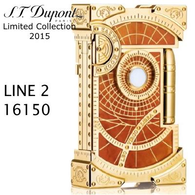 【デュポン限定】デュポン ライン2 ライター 16150 シュート・ザ・ムーン プレステージ 【1862個限定品】エス・テー・デュポン フリントガスライター