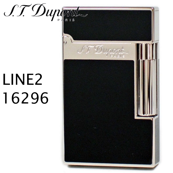デュポン ライン2 ライター 16296 モンパルナス 純正漆 パラディウム フリントガスライター デュポンライター