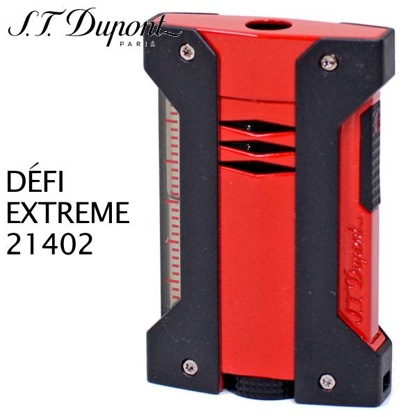 エス・テー・デュポン デフィ エクストリーム 21402 デフィ 21402 レッド ターボライター ターボライター デュポンライター, クスグン:4681c2de --- officewill.xsrv.jp