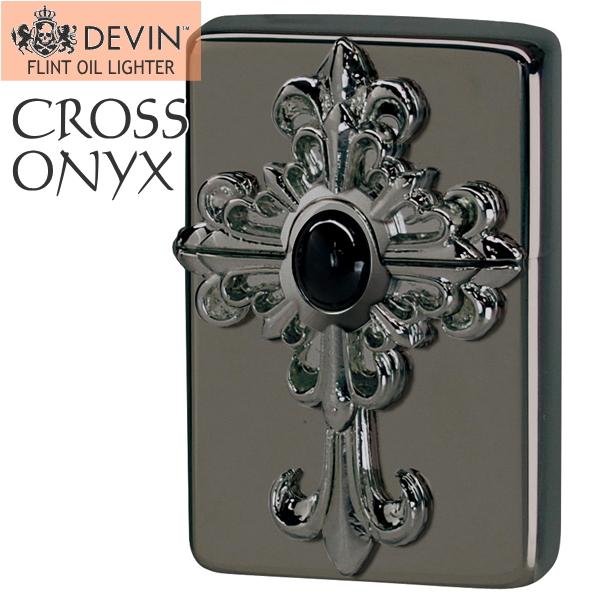 DEVIN デヴィン オイルライター クロスオニキス DCOX-BK 黒ニッケル オイルライター