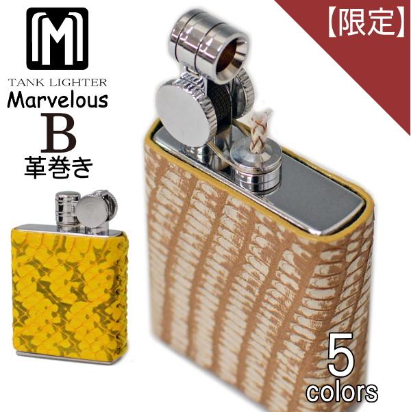 【限定】Marvelous マーベラス ライター Bタイプ 革巻きタイプ 本革 レザー オイルライター 東京パイプ