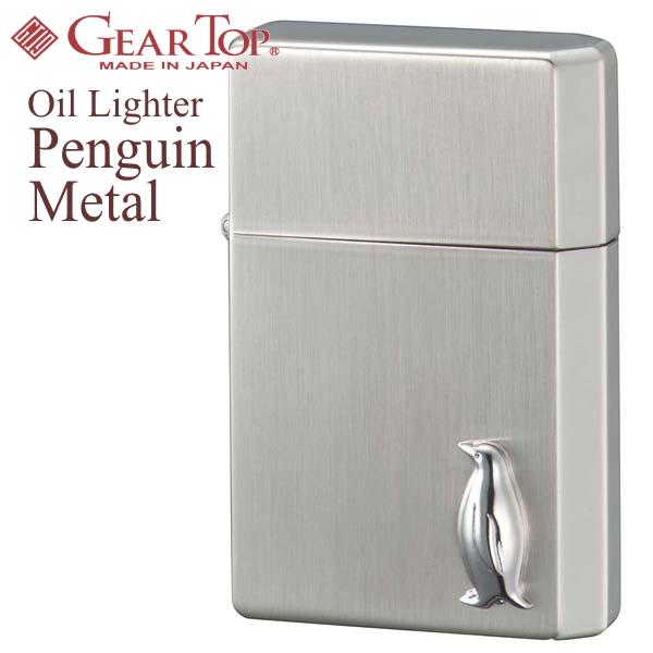GEAR TOP ギアトップ ペンギンメタル シルバーサテン オイルライター 立体メタル