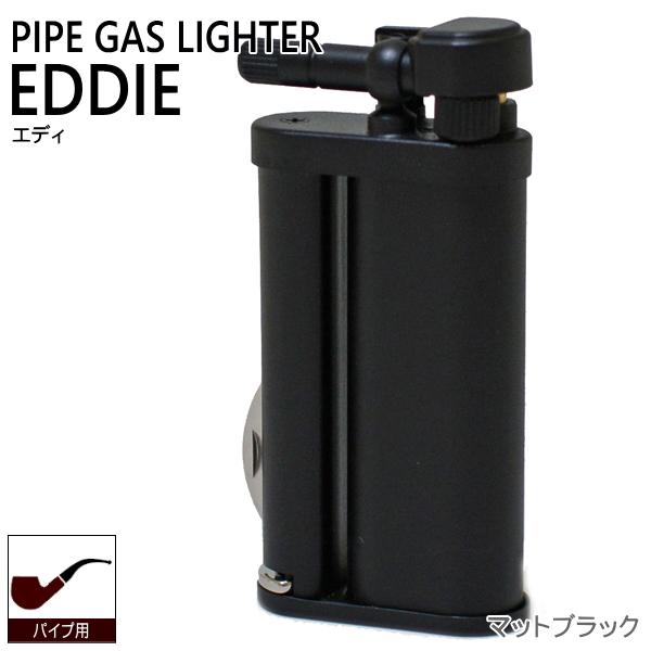 坪田パール パイプ用ライター EDDIE エディ マット ブラック フリント ガスライター パイプ用 2-09069-10